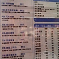 Yummy雅米早午餐05-牆上菜單.jpg