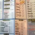 Yummy雅米早午餐06-菜單.jpg