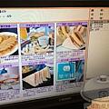 Yummy雅米早午餐07-結帳的電腦.jpg