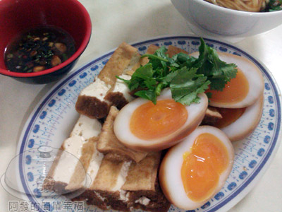 達摩麵店09-黃金蛋和豆腐.jpg