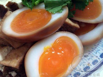 達摩麵店10-黃金蛋.jpg