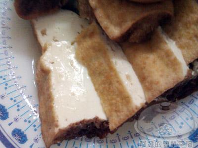達摩麵店11-豆腐.jpg