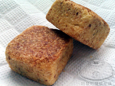 佳德糕餅-蔓越莓鳳梨酥05.jpg