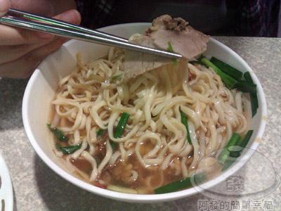 新莊-赤肉鹹圓仔湯05-湯切仔意麵