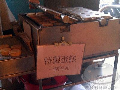 新竹-站前一巷特製雞蛋糕02-花朵型