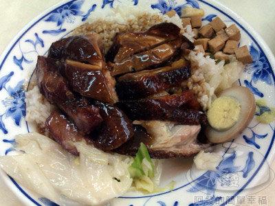 香城燒臘小館15-三寶飯