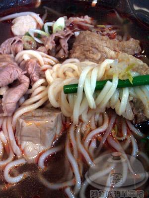 巧虎麵館07-麻辣燙麵