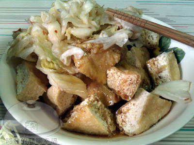 阿美臭豆腐米粉湯06