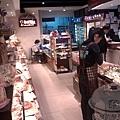 奇新蛋糕店02