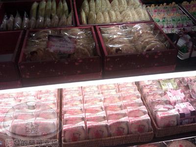 奇新蛋糕店06