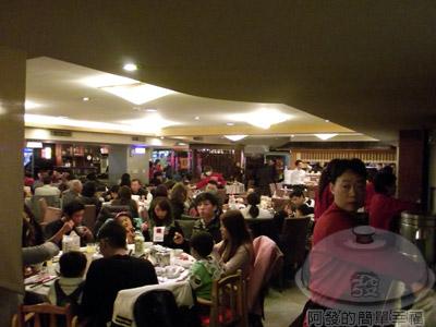 新東南海鮮料理06