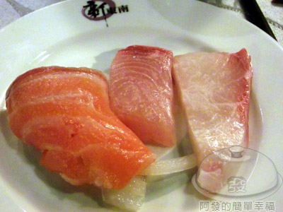 新東南海鮮料理14-深海魚刺身會鮮貝