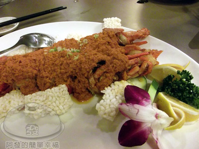 新東南海鮮料理22-泰式咖哩龍蝦