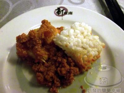 新東南海鮮料理24-泰式咖哩龍蝦
