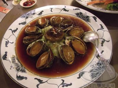 新東南海鮮料理29-蠔油小鮑魚