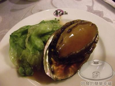 新東南海鮮料理30-蠔油小鮑魚