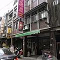大溪老街-中正路(美食街)-達摩麵店1