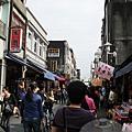 大溪老街-和平老街