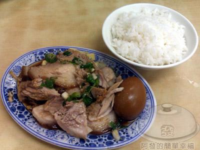 嘉味仙麻油雞腿庫飯09