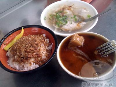 台南碗粿香菇飯湯05