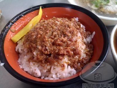 台南碗粿香菇飯湯06