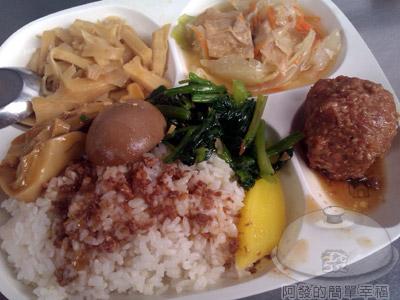 台南碗粿香菇飯湯09