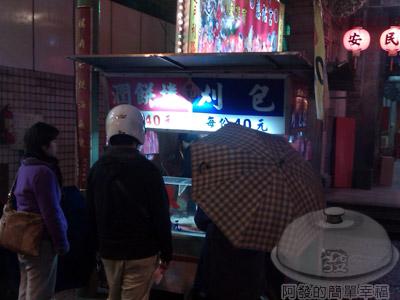 新莊老街-潤餅01