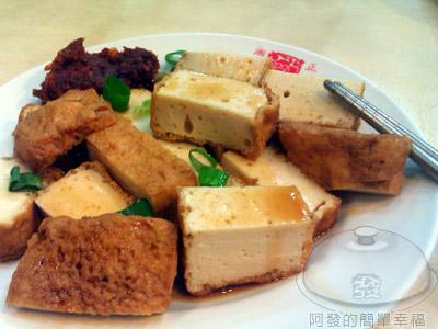 阿和餃子館14-招牌百頁豆腐