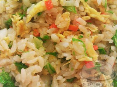 阿和餃子館23-翡翠炒飯