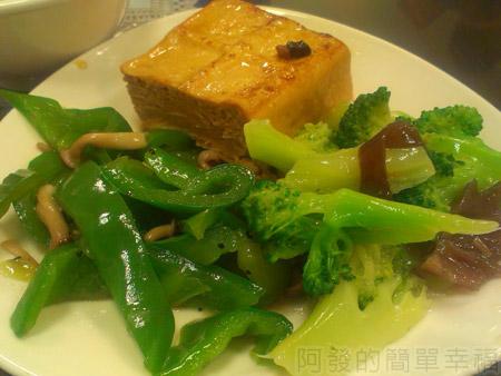 板橋-清粥小館10配菜