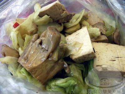 一品香滷味13-百頁豆腐和杏鮑菇