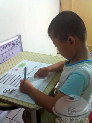 20120524-數學功課
