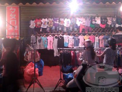 新莊-西盛夜市07-童裝攤