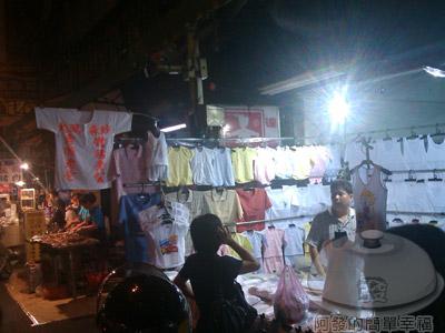 新莊-西盛夜市08-服飾攤