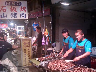 新莊-西盛夜市09-阿舅的石板烤山豬肉