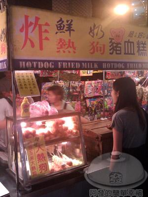 新莊-西盛夜市13-小吃攤