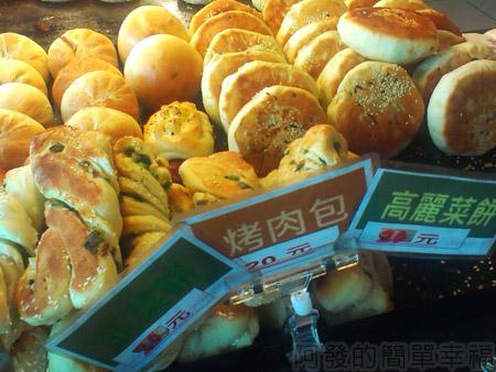 新莊-缸爐碳烤燒餅舖04各式烤餅