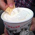 台大農場展示中心09-冰淇淋