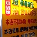 30年老店檸檬愛玉-03