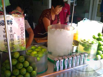 30年老店檸檬愛玉-04