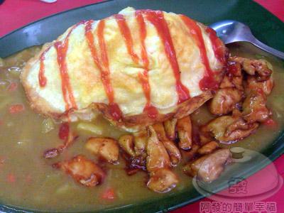 文化小吃店04-雞肉咖哩蛋包飯