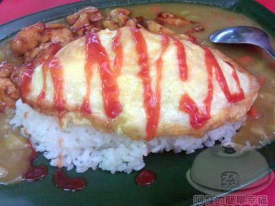 文化小吃店05-雞肉咖哩蛋包飯