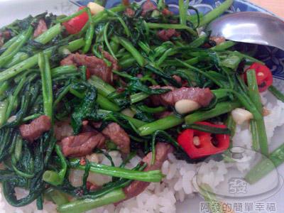 文化小吃店10-空心牛肉蓋飯