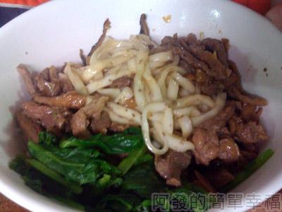 廖家牛肉麵10