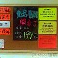 宜品福州乾拌麵06