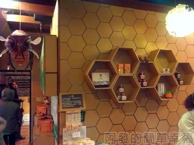 紙箱王主題餐廳創意園區17