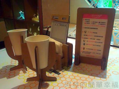 紙箱王主題餐廳創意園區22
