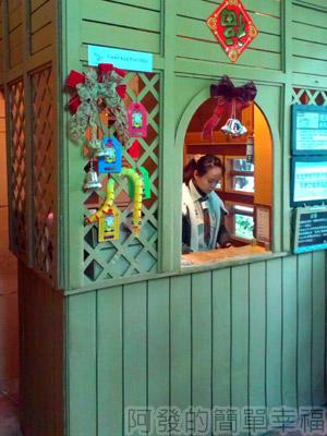 紙箱王主題餐廳創意園區25