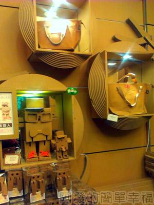紙箱王主題餐廳創意園區31
