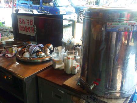 雙溪半日遊-香甜小吃07湯品及冷飲區